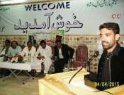 A View Of Stage During Mushaira In Islamabad Photo Gallery