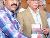 With Pervez Rasheed Photo Gallery