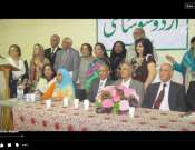 Urdu Society Mushaira Photo Gallery