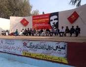 Stage Ka Aik Manzar Photo Gallery