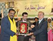 Waseem Abbas In Khana E Farhung Mushaira Photo Gallery