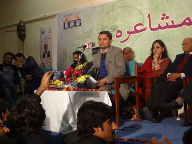 Shaheen Abbas Ki Shaairi Se Intekhab
