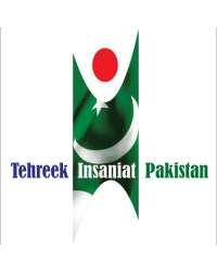 Tehreek-e-insaniat Pakistan