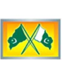 Pakistan National Muslim League