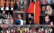 قومی موسیقی میلہ2019