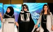 فیشن ملبو ُسات عصری مسلم