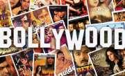 بالی وُڈ فلمیں مُسلم ثقافت کی منفی ترجمان