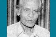 laal Mohammad aur buland Iqbal