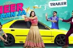 Heer Maan Ja  Film Industry Ki Ronaqain Bahal Kar Dey Gi