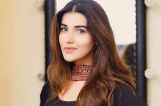 Actress Hareem Farooq