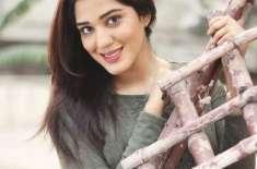 PurTaseer Chehra Adakara Bhi Dilnawaz - Zainab Ahmad