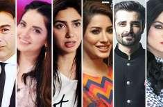 Pakistani fankar bhi sarapa ehtejaj