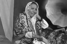 Thar Ki Koyal Mai Bhagi