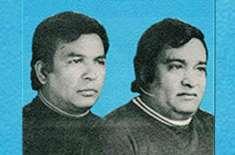 Bakshi Wazir Ko Bichrey 23 Baras Beet Gayee