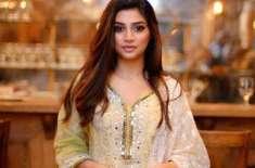 Main Zoya Nasir