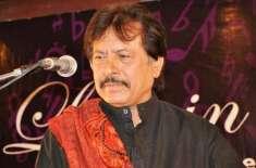 Atta Ullah Essa Khelvi Ko Khiraj Tehseen