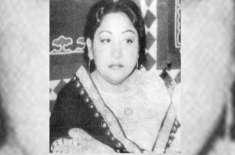 Aik Dilfareeb Awaz Naseem Begum