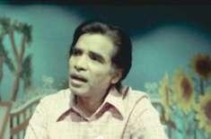 Khalil Ahmad Aik Azeem Mosikar