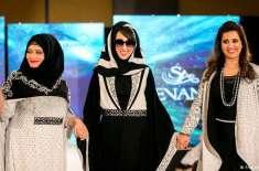 fashion malbosaat Asri muslim