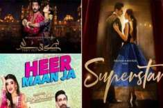 Superstar - parey hut love - heer maan ja  Bari Eid Ka Filmi Dangal