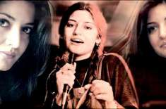 Nazia Hassan - Pop Mosiqui Ki Pakistani Shehzadi