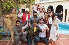 Eid ulfitr K rang qahqahe bikharti Pakistani filme