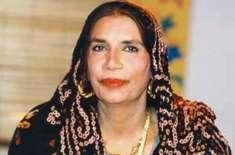 BulBul e Sehra Reshman
