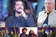 shaan Pakistan music achievement awards