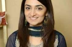 Actress kaif ghaznavi kehti hain