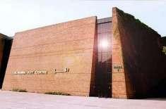 alhamra art council - saqafti sargarmiyon ka markaz