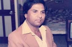 Tujh ko Pukarain Geet Hamare Ikhlaq Ahmad