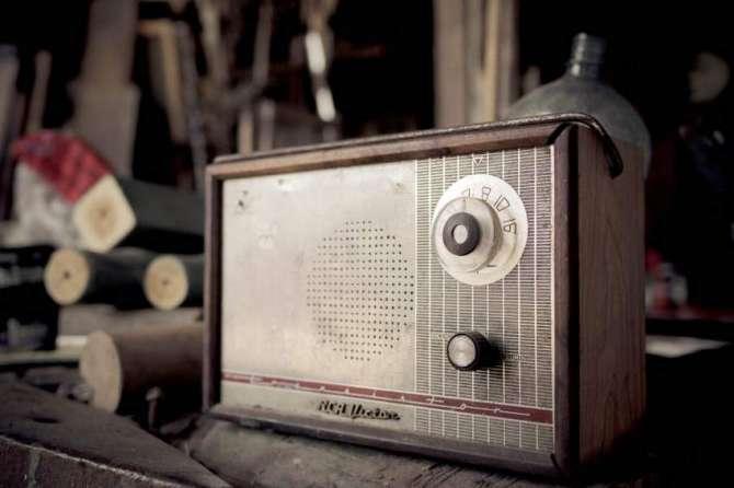 yom difaa aur radio Pakistan