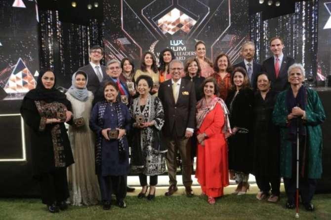 HUM Women Leaders Awards