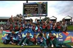 Bangladesh Won U19 World Cup 2020