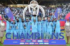 England World Champions