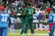 Pakistan Ki Afghanistan - - - - England Ki India Se Jeet