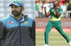 Pakistan Tour Of South Africa