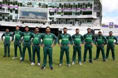 Pakistan Beat New Zealand