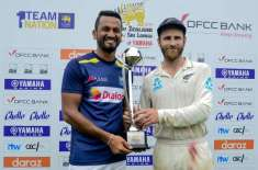 Sri Lanka And New Zealand Test Series End In Draw