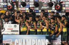 Pakistan Won Kabaddi World Cup 2020