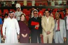 Bahrain Cricket Carnival
