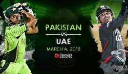 Pakistan Ka Aaj UAE SE Muqabla