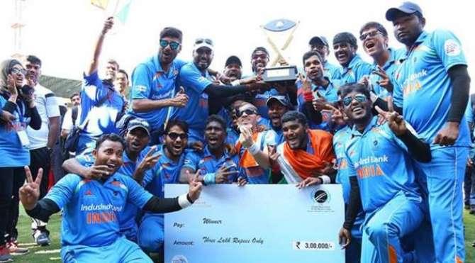 Dosra Blind T20 Cricket World Cup