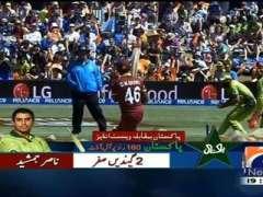 ICC Cricket World Cup 2015 Pakistan Vs West Indies Debate