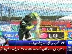 Ahmed Shehzad Cleared For Zimbabwe Match
