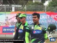 Pakistan Determine To Beat Ireland