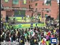 Match Screening Of Pak Vs Aus Quarter-final In UCP
