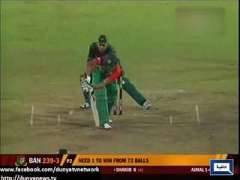 Bangladesh Winning Shot