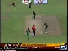 Pak Vs Bangla: Pakistan Lose 2 Wickets