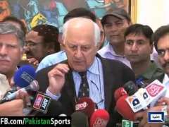 PCB Chairman Urges Associations To Help Dig Out Talent
